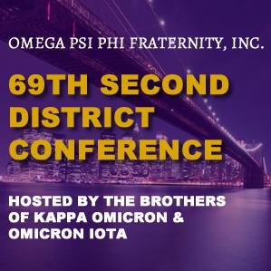 69th 2nd District Conference | Registration @ Hilton Westchester Hotel | Rye Brook | New York | United States